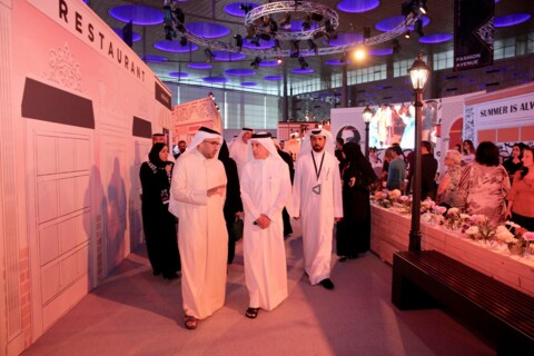 Shop Qatar's Design District Opens